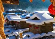 【臻美雪韵一价全含2018我们再升级 】中国雪乡二日纯玩游(升级标炕,独立卫浴,全程0购物0自费,全程免费vifi使用,包含二十一项娱乐项目,真正一价全含)
